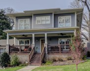 2284 Oakview Rd, Atlanta image