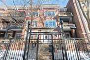 5057 N Kenmore Avenue Unit #G, Chicago image