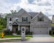 248 Pebblebrook Lane, Columbus image