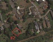 94-027 Nawaakoa Place Unit 2, Waipahu image