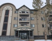 9604 Manning   Avenue Unit 210, Fort McMurray image
