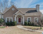 4640 Summit Cove, Hoover image
