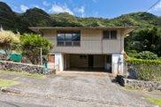 3028 Holua Way, Honolulu image
