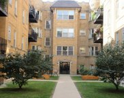1641 West Farwell Avenue Unit 1S, Chicago image