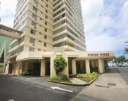 2500 Kalakaua Avenue Unit 205, Honolulu image