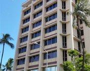 888 Mililani Street Unit 700 and 701, Honolulu image