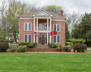 9101 E Cambridge Ct, Brentwood image