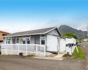 45-580 Keaahala Road, Kaneohe image