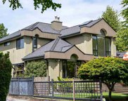 5413 Larch Street, Vancouver image