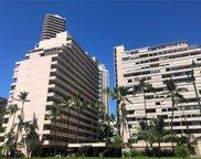 1720 Ala Moana Boulevard Unit A1004, Honolulu image