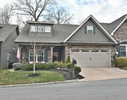 1616 Cottage Wood Way, Knoxville image