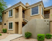 4848 N 36th Street Unit #228, Phoenix image