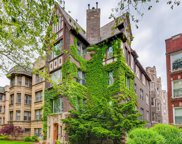 1354 West Greenleaf Avenue Unit 1A, Chicago image