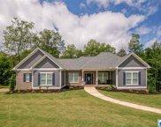 280 Smithfield Ln, Springville image