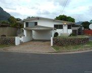 85-774 Piliuka Place, Waianae image