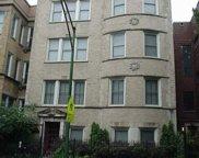 7712 N Ashland Avenue Unit #G, Chicago image