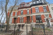 1505 W Jackson Boulevard, Chicago image