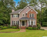 1817 Brookview Lane, Hoover image