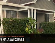 6909     Malabar Street, Huntington Park image