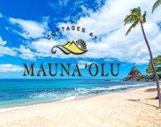 84-859 Maiola Street Unit 110, Waianae image