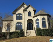 1160 Hibiscus Dr, Hoover image