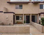 2135 W Pontiac Drive, Phoenix image