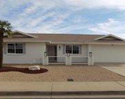 7911 E Lindner Avenue, Mesa image