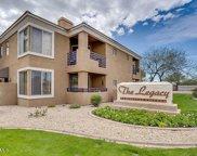 1411 E Orangewood Avenue Unit #103, Phoenix image