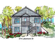 374 Lakemont Drive, Westminster image