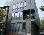 1328 W Carmen Avenue Unit #2N, Chicago image