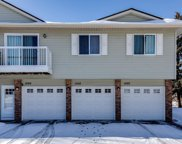 1058 Pond View Court, Vadnais Heights image