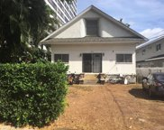 1511 Makiki Street, Honolulu image