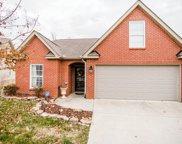 10348 Iverson Lane, Knoxville image