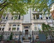 839 W Lawrence Avenue Unit #G, Chicago image