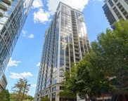 233 East 13Th Street Unit 2506, Chicago image