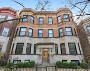 1025 West Dakin Street, Chicago image