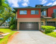 7012 Hawaii Kai Drive Unit 208, Honolulu image
