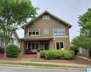 3964 Village Center Drive, Hoover image