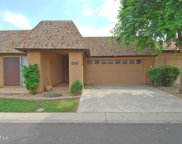 7843 E Pecos Lane, Scottsdale image