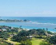 1118 Ala Moana Boulevard Unit 1601, Honolulu image