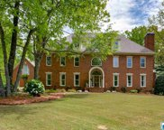 4041 Greystone Dr, Hoover image