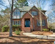 2200 Baneberry Dr, Hoover image