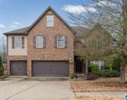 640 Southern Trace Pkwy, Leeds image