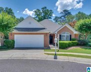 6103 Mill Creek Drive, Hoover image