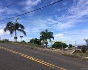 1211 Alewa Drive, Honolulu image