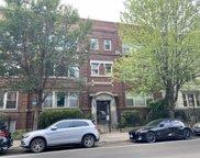 833 W Lawrence Avenue Unit #2S, Chicago image