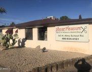 503 N Alma School Road, Mesa image
