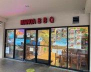 2855 E Manoa Road, Honolulu image