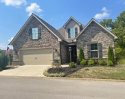 11311 Shady Slope Way, Knoxville image