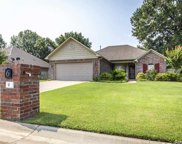 6 Brentwood, Vilonia image